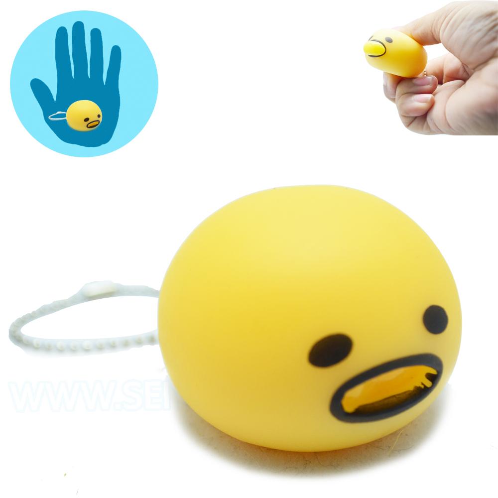 CA754 ไข่ขี้เกียจ squeez toy ไส้ไหล Gudetama ขนาด 4 cm